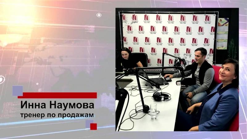 Начальник издевается . Эфир на радио Лемма (Владивосток)