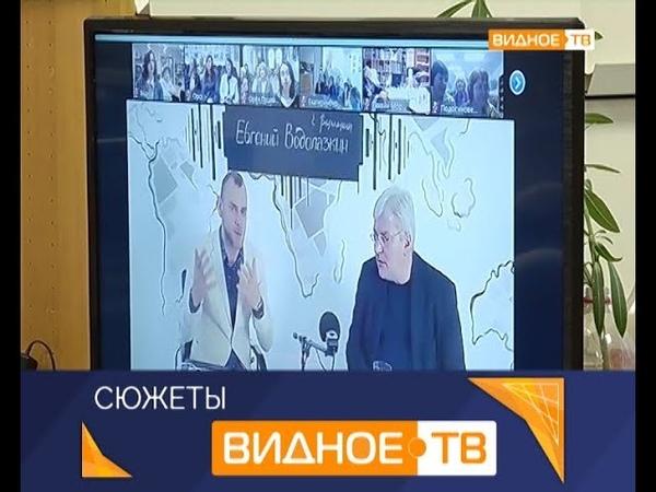 Встреча в онлайне - писатель Евгений Водолазкин в центральной районной библиотеке