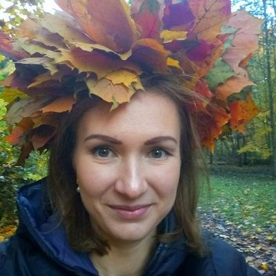 Ольга Сторожева