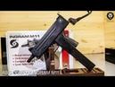 Пневматический пистолет ASG Cobray Ingram M11 (стреляем)
