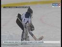 В Батыревском районе появилась современная хоккейная коробка благодаря программе инициативного бюдже