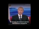 Путин ещё президент или уже обманщик?