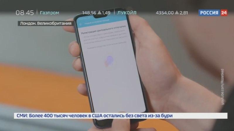"""Вести.net. """"Ростелеком"""" предложил правительству перейти на свою операционку"""