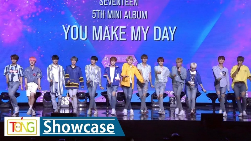 [180716] Seventeen (세븐틴): Oh My! Points choreography @ 5th Mini Album You Make My Day Showcase For Press