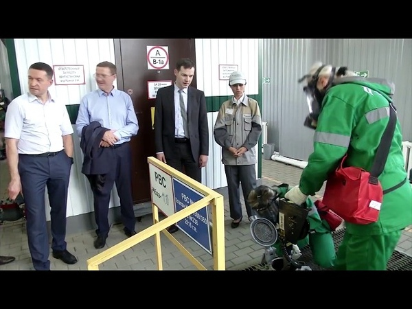 Открытие учебно тренировочного парка в НГДУ «Лениногорскнефть»