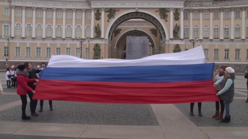 «МОЯ РОССИЯ – ДВЕ СТОЛИЦЫ» Санкт-Петербург