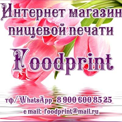 Марина Липецкая