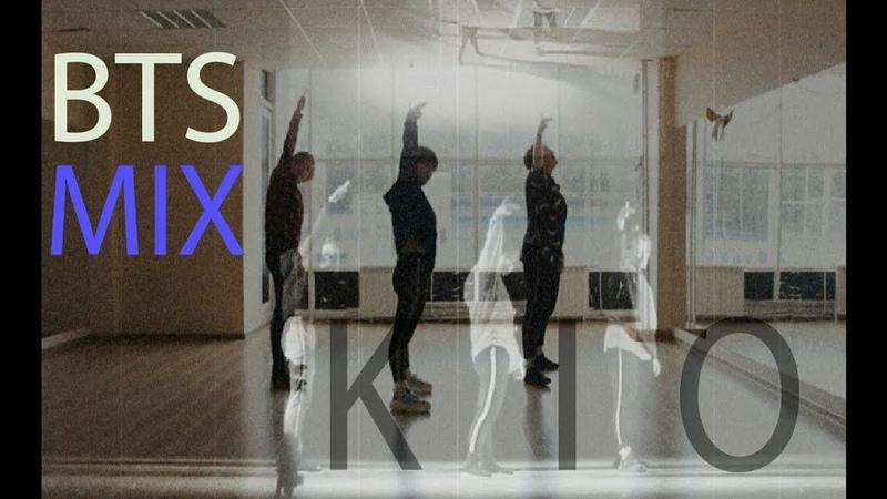 BTS (방탄소년단) - MIX by K I O (cover our choreo)