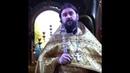Цените людей! Любите Господа не глазами, а сердцем! Вера и неверие! Протоиерей Андрей Ткачёв
