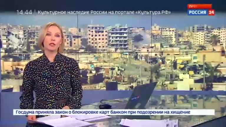 Новости на Россия 24 • Fox News: Вашингтон не помогает сирийцам в Ракке