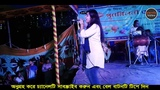 New Live Stage Show 2018 MALA Bangla Hits Song 2018 Official Video Music Video 2018
