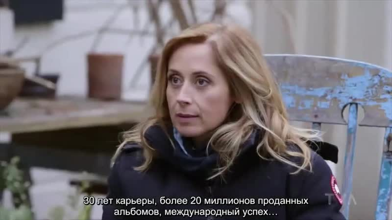 La vraie nature Lara Fabian RUS SUB