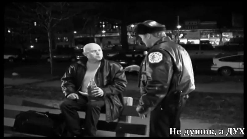 Как снимали знаменитую сцену с копом из фильма БРАТ 2
