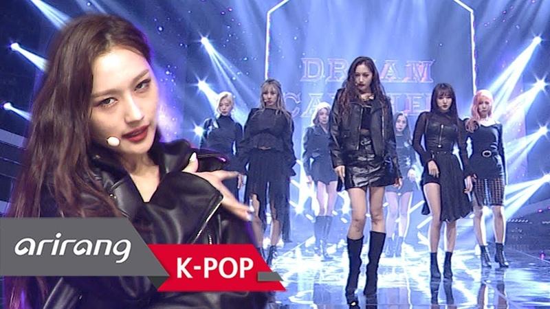 181019 Simply K-Pop: DREAMCATCHER(드림캐쳐) _ What