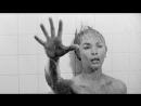 Убийство в ванной из фильма «Психо» (1960), реж. Альфред Хичкок