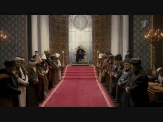 «Султан моего сердца». 3 и4 серии. Анонс