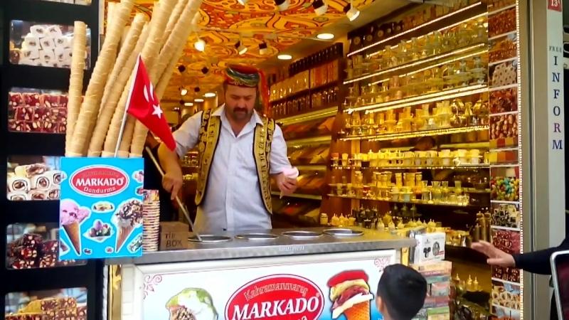 Стамбульский мороженщик-факир)
