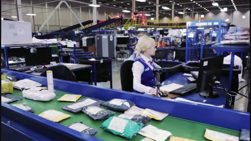 Почта России создала программу для оплаты пошлин на зарубежные товары