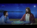 """Ewangelia na dziś """"Jak Piotr poznał Jezusa"""" Słowo Ducha Świętego"""