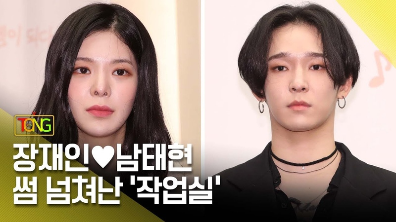 (ENG SUB) [풀영상] 신동엽ㆍ김희철ㆍ주이ㆍ남태현ㆍ장재인ㆍ스텔라장 출연 tvN 예45