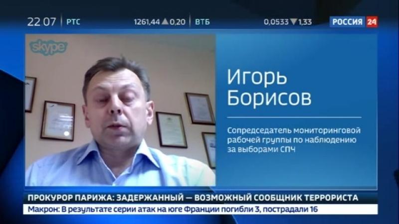 Россия 24 - Вбросы от иноагентов: чей заказ выполняет