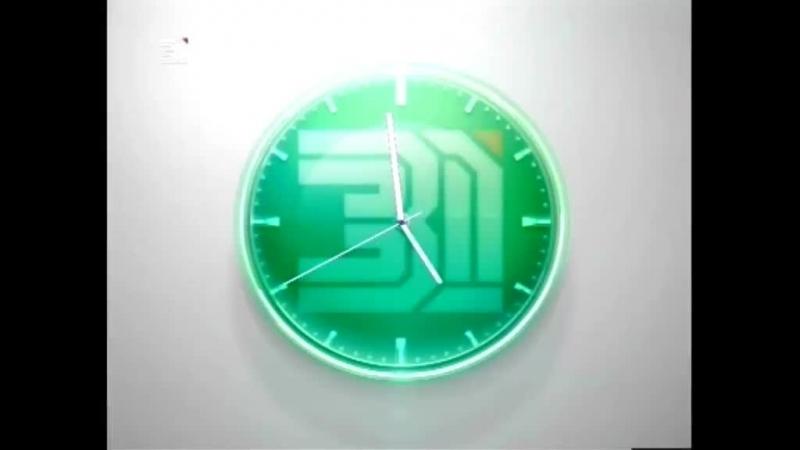 Новости 31 канала. 24 апреля 17:00