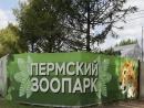 май Ералаш Новый Зоопарк