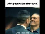 Александр Усик наказал