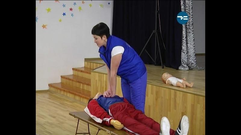 Учителей учат навыкам оказания скорой помощи