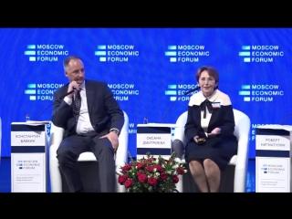 3 апреля Дмитриева выступила на пленарной сессии Московского экономического форума