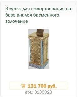 https://pp.userapi.com/c847122/v847122587/b3420/kUJGkOD-ttk.jpg