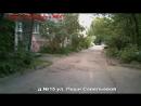 Бездорожье- д.15 ул. Паши Савельевой