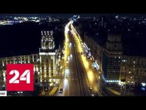 Магия света здания Москвы заиграют новыми красками - Россия 24