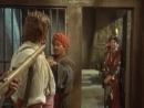 1996 Возвращение Сандокана Il Ritorno di Sandokan 06