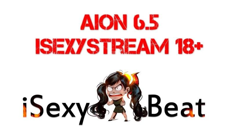 Aion 6.5 GameCoast Наконец то выходные