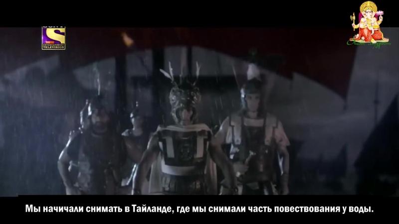 Со съёмок сериала Порус