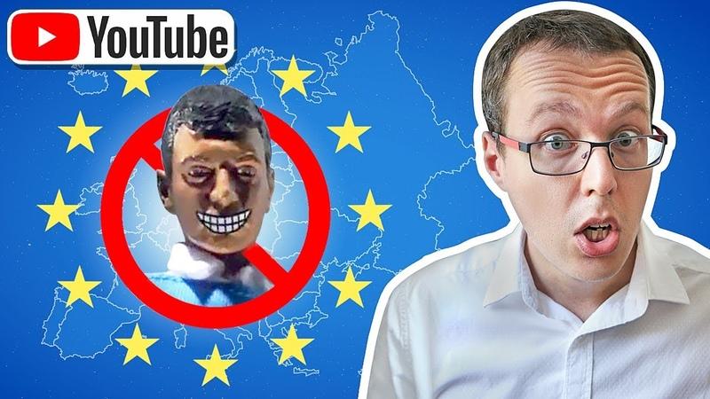 Статья 13. Конец YouTube наступит в 2019 году? Евросоюз принимает разящий закон Article 13