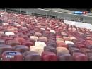 Вести Москва Монтаж кресел завершен в Лужниках обещают хороший обзор поля