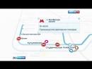 Вести Москва Участок Филевской линии метро между Киевской и Багратионовской закроют на сутки
