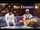 Ben Einstein ?.