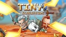 Tiny Gladiators by BoomBit Games | iOS App (iPhone, iPad) | Android Video Gameplay