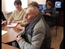 Депутат ЗСО Людмила Ячеистова провела прием граждан в Соколе