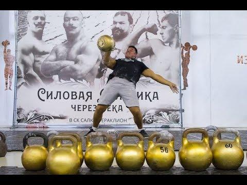 Руслан Мальцев Вырывание Юста 64 кг 70 кг 72 кг и попытки на 80 5 кг Кубок Краевского 2018