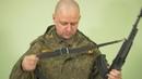 Оружейный ремень РАУ от ТМ Застава