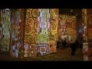 Klimt et Vienne - Carrières de Lumières (2014)