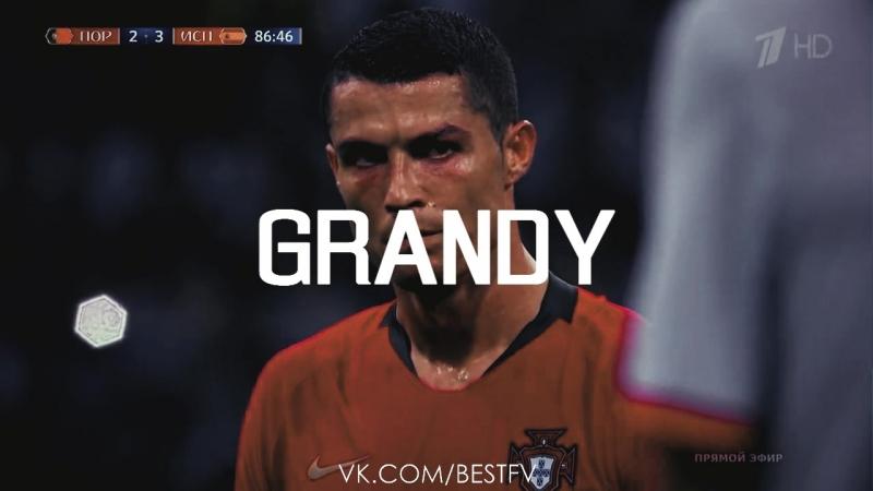 Криштиану со штрафного Grandy BESTFV