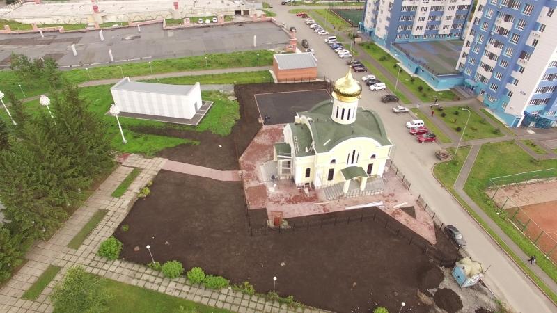 храм свв. Кирилла и Мефодия г. Кемерово