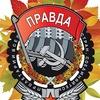 Nizhegorodskaya Pravda