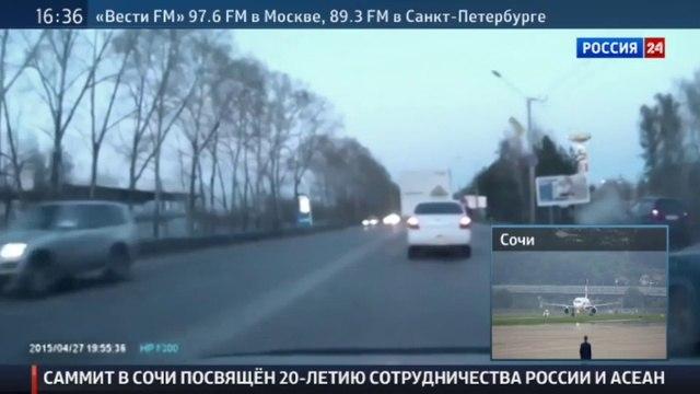Новости на Россия 24 • Правительство выложило в Интернет примеры опасного вождения