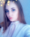 Яна Дегтярева